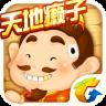 QQ欢乐斗地主(iPhone) 1.0.1 简体中文官方安装版
