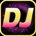全民dj电脑客户端 V1.0 官方版