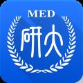研大医学 V1.0.7 安卓版