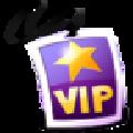 超凡迅雷VIP账号分享软件 V1.0 绿色最新版