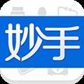 妙手医生 V3.0.4 安卓版