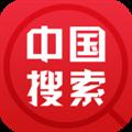 中国搜索 V2.7.3 安卓版