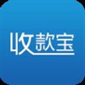拉卡拉收款宝 V5.0.1 安卓版