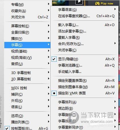 选择字幕选项