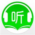 卓意听书ios V4.5.0 苹果版