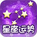 豆豆星座 V1.8.3 苹果版