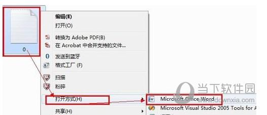 怎么制作word电子小报 word电子小报教程