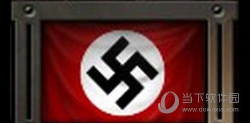 钢铁雄心4二战纳粹国旗MOD 钢铁雄心4二战纳粹国旗MOD V1.0