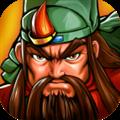 三国战纪 V0.12.0.1 安卓版