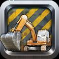 挖掘机大师3D修改版 V2.3.1 安卓版