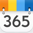 365日历 V6.7.2 iPhone版