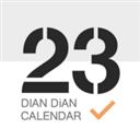 点点日历 V1.7.1 苹果版
