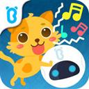 宝宝认声音 V9.1.1530 苹果版