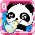 照顾小宝宝 V9.1.1520 iPhone版