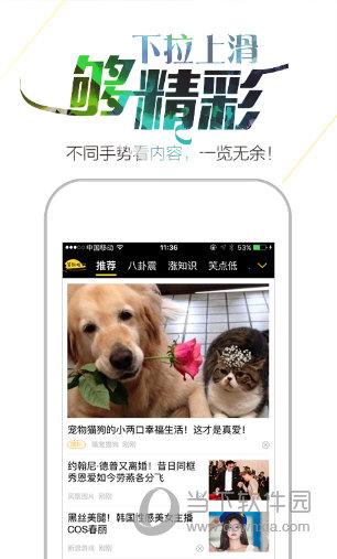 阅读app轮播图片素材