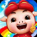 猪猪侠之五灵酷跑破解版 V1.0.6 安卓版