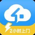 云家政 V4.9.0 安卓版