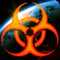 全球疫情中文破解版 V1.2.6 安卓版