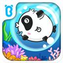 梦幻泡泡鱼 V9.1.1530 苹果版