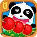 中华美食游戏 V9.21.1010 苹果版