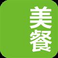 美餐安卓版 V2.8.7