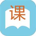 培训微课堂 V1.0.8 苹果版