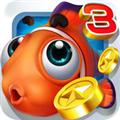 捕鱼达人3 V1.1.2 iPhone版