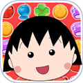 樱桃小丸子 V1.0.4 iPhone版