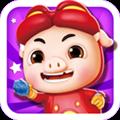 猪猪侠之百变联盟 V1.9.0 安卓版