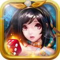 妖灵大富翁 V1.04.01 iPhone版