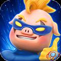 猪猪侠向前冲 V3.0.0 安卓版