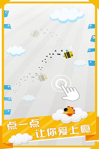 呆鸟爬墙 V1.0.0 安卓版截图4