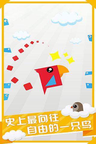 呆鸟爬墙 V1.0.0 安卓版截图3
