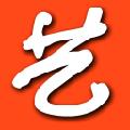 嘉艺发型设计软件 V3.4 专业版
