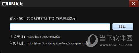 打开URL地址