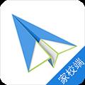 亿佳信家校端 V4.1.1 安卓版