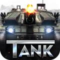 全民坦克 V1.2.5 iPhone版