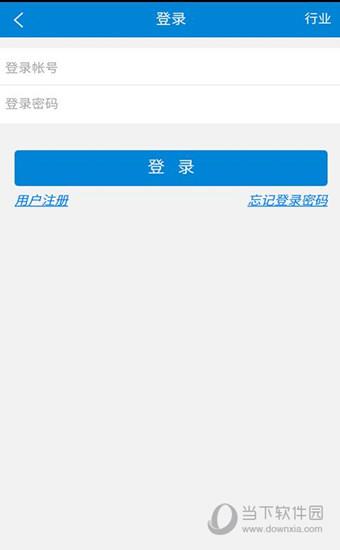 海南旅游岛 V5.0.0 安卓版截图5