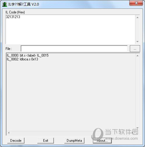IL字节码解码工具
