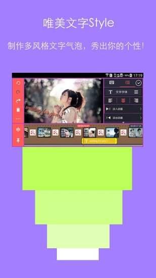 影视工场 V6.1.25 安卓版截图5