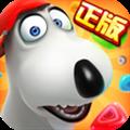 倒霉熊奇幻之旅 V1.0.2.0 安卓版