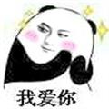 黄子韬暴漫表情包 +15 免费版