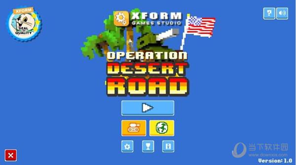 沙漠公路无限金币 V1 安卓版截图1