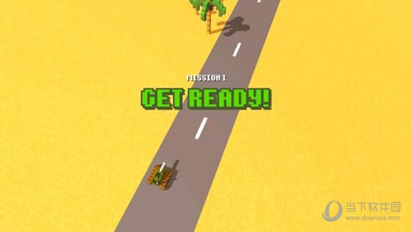 沙漠公路无限金币 V1 安卓版截图2