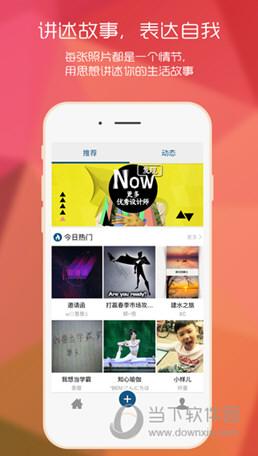 小图app