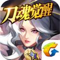 天天炫斗 V1.34.412.1 苹果版
