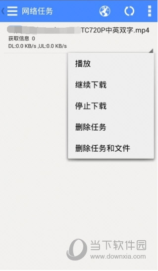 影音先锋网络下载视频