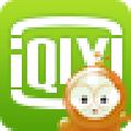 爱奇艺VIP会员账号免费共享器 V1.0 绿色版