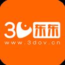 3D东东 V4.20 安卓版
