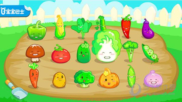 宝宝学蔬菜苹果版